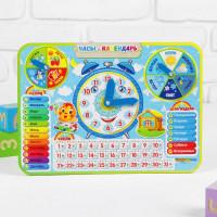 Часы и календари